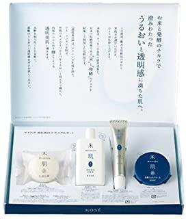 米肌美白トライアルセット【1630円】の口コミは?買える店舗は?